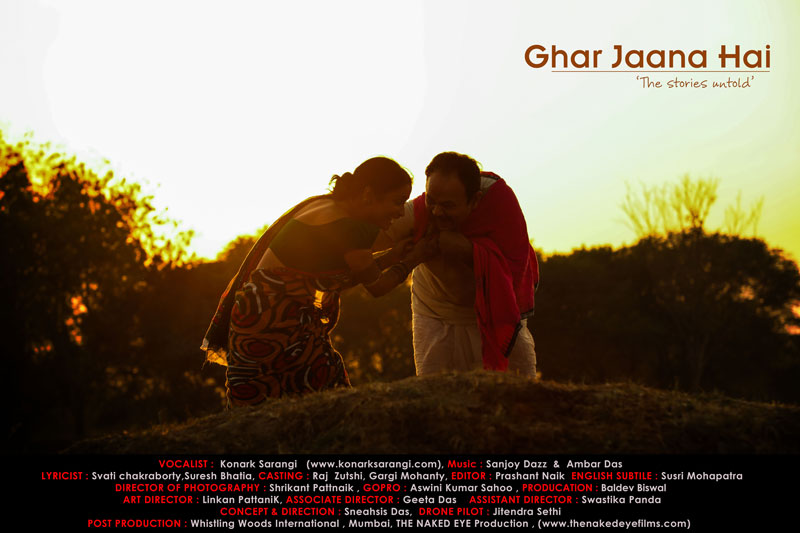 Ghar Jaana Hai : The Stories Untold