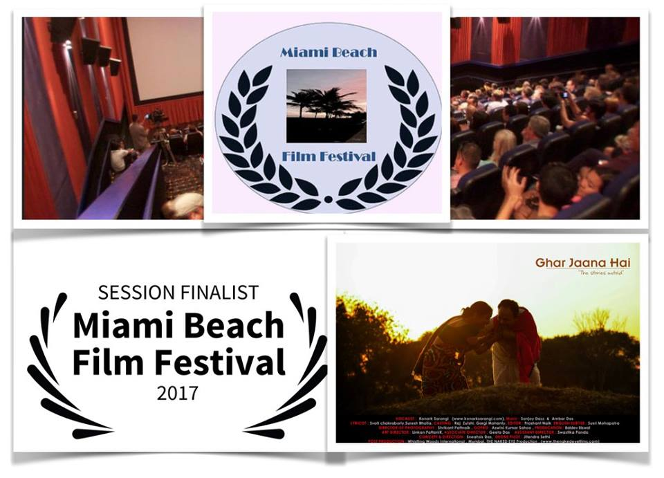 miami-beach-film-festival